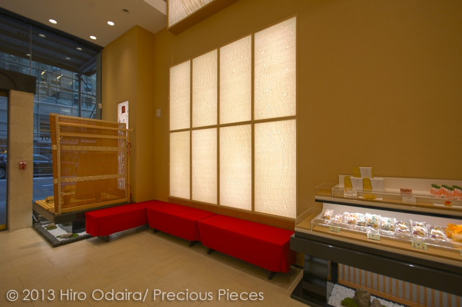 Minamoto Kitchoan, New York City