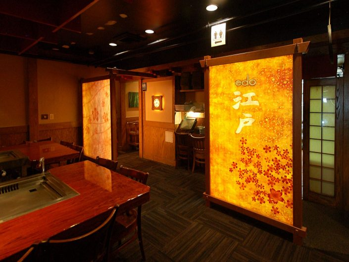 Oversized Custom Illuminated Washi Sinage for Restaurant Interior
