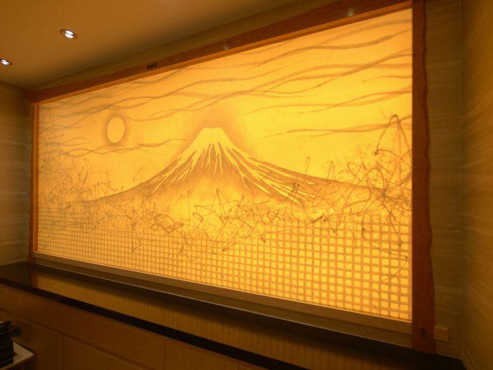 Sukashi Fuji (Watermark Mount Fuji)