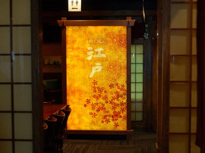 Oversized Custom Illuminated Washi Sinage for Restaurant Interior