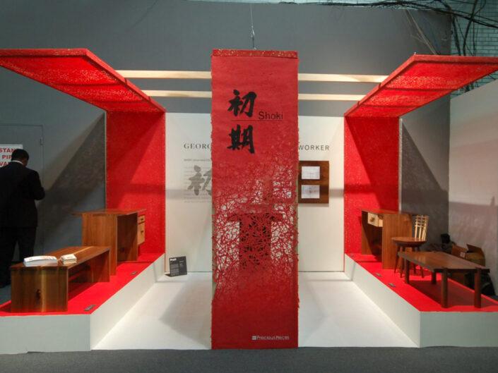 George Nakashima Shoki Collection